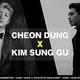 元MBLAQ チョンドゥンさん&元HIGH4 キム・ソングさんから動画メッセージが到着!7月に来日決定