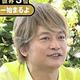 『7.2 新しい別の窓 #29』でテレビ出演への思いを語った香取慎吾(C)AbemaTV