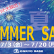 「ONKYO BASE」にてイヤホン、アンプ、プレーヤーなどのアウトレット・リファービッシュ製品をお得に買えるサマーセールを本日より開催!