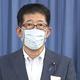 自民・高鳥議員感染で波紋 井上万博相が大阪出張延期