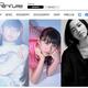 画像はPerfume公式サイトのスクリーンショット
