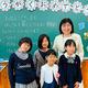 3年ぶりに入学した新1年生の岡崎結愛ちゃん(前列中央)を歓迎する児童たち=2021年4月8日午前10時44分、愛媛県愛南町正木、笠原雅俊撮影