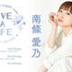 南條愛乃ニューアルバム「LIVE A LIFE」ジャケット写真&CD収録内容公開!