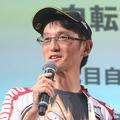 6代目の「自転車名人」は、『弱虫ペダル』原作者・渡辺航氏