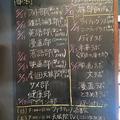 イベント告知の黒板(天狼院書院フェイスブックページより)