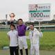 12レースで通算1000勝を達成したMデムーロ騎手(左は池添謙一騎手、右はルメール騎手) (カメラ・成海 晃)