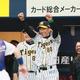 シーズン中「矢野ガッツ」をみせる矢野監督。ドラフトで奥川(右)を引き当ててもする!