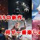 現時点の「PS5」ソフトの中で一番気になるのは『FF16』? 『デモンズソウル』? 『Horizon』続編?読者が注目する次世代タイトルを募集中【アンケート】