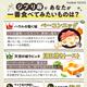 【まいにち国民調査】本物より美味しそうな「ジブリ飯」 一番人気は?