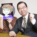 志位委員長との面談が叶ったちきりん氏。ブログ『Chikiri