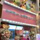 """京都・新京極に韓国カフェ『ソルカフェ』オープン!まるで淡雪な韓国かき氷""""糸ピンス""""は必食!"""