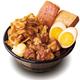 煮込みトロ牛肉×生姜焼き肉!とにかくお肉を楽しめる「生姜焼き肉めし」