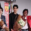 (左から)前田敦子、松田翔太、松崎しげる