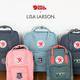 リサ・ラーソンとフェールラーベンがコラボした「カンケンバッグ」が発売