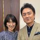 原田龍二の妻、会見出席は「結婚20年目の良い記念になりました」