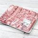 コストコの2.5kg骨付き豚肉『スペアリブLAカット』を上手に調理しておいしく食べる方法