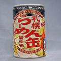 らーめん缶の蓋 醤油味