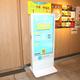 Osaka Metroの3駅に設置!モバイルバッテリーシェアリング「ChargeSPOT」
