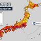 台風の後は猛暑に警戒 東京36℃予想 9月としては記録的