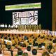 (写真)高校生による現地企画が行われて始まった「教育のつどい」開会全体集会=16日、滋賀県栗東市