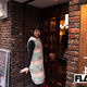 『青天を衝け』出演…峯村リエ「今回は嫌われ役じゃありません!」