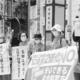 (写真)2倍化引き上げ阻止を訴える参加者と清水衆院議員(右端)=15日、東京・新宿駅前