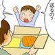 【育児あるあるマンガ】おじいちゃんに会いたいの