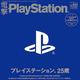 「電撃PlayStation」定期刊行を終了へ 1995年から25年の歴史