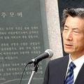 小泉首相もかつて謝罪を