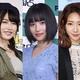 (左から)横山由依さん(2018年8月、時事)、矢作萌夏さん(2019年8月、同)、柏木由紀さん(2018年4月、同)
