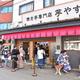 【浅草】焼き芋サンドイッチが大人気!「焼き芋専門店 芋やす」え、これもさつまいも!? 変わり種おいもスイーツを実食レポ