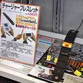 「チャージャーブレスレット」4,980円(税込み)販売店:サンコ