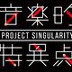 最新AR技術を使ったVTuberによる音楽フェス「Project Singularity 音楽的特異点 Vol.0」開催決定!