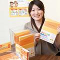 「遺言書キット」「エンディングノート」の開発者、岸田裕子。大