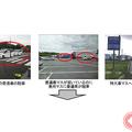 NEXCOが発表した駐車エリアの混雑に対する駐車マス拡充の取り組