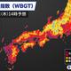 今日13日(木)の天気 厳しい暑さ続く 局地的な雷雨に注意
