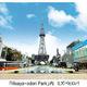 三井不動産、名古屋市久屋大通公園に公園と商業施設が一体となった「Hisaya−odori Park」を再整備しオープン