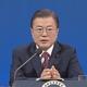 反日外交から姿勢を一転させた韓国・文政権 完全に行き詰まったためか