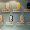 中国HuaweiのUSB HSDPAモデムはVodafoneをはじめとして、世界各