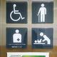 神奈川県のJR線10駅で多機能トイレに使用制限 防犯上の理由など強調