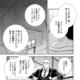 【連載】『HIGHER AND HIGHER! 新日学園 内藤哲也物語』第33回
