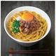 濃厚なタレとストレート太麺の相性が抜群