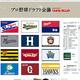 いよいよ開催されるプロ野球ドラフト会議(日本野球機構(NPB)オフィシャルサイトより)