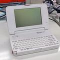 ハンディパソコン「PC-98HA」(ホワイト)