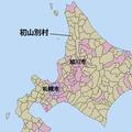 初山別村は、北海道の北西部、日本海に面している(Jタウンネッ