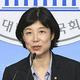 韓国議員が徴用工と慰安婦問題解決に新法案提出 人権財団新設など
