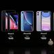 新型iPhoneの発表に合わせ8とXRを大幅値下げ 7とXSはストアから姿消す