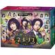 『ネメシス』Blu-ray&DVD BOX、10・27発売決定
