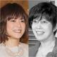 上野樹里「監察医 朝顔」で垣間見せた「義母・平野レミとの関係の良好ぶり」