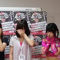 トッピング☆ガールズ2.0に選ばれて大号泣する立花あんな・塩谷